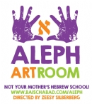 Aleph Art Room Winter 2017: Shabbos