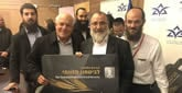 Colel Chabad Awarded $16 Million Project to Feed Israel's Hungry