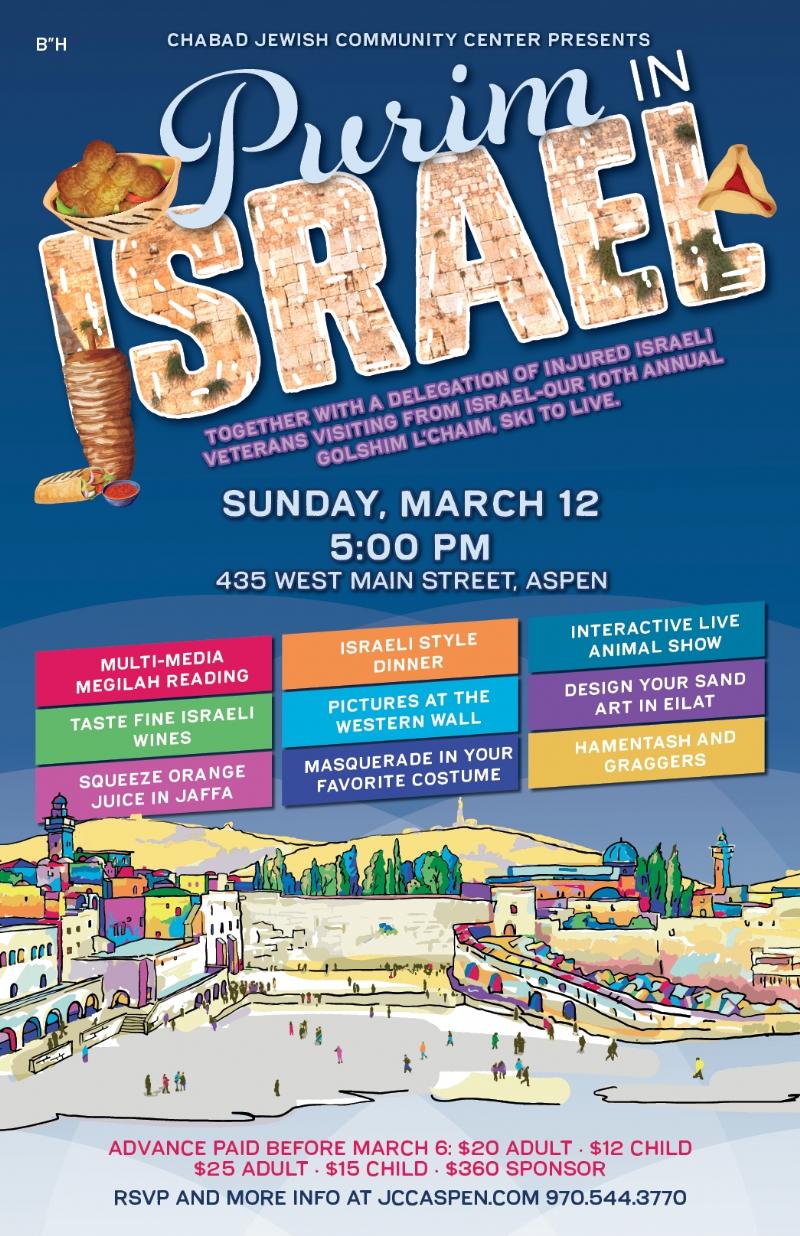 Purim in Israel 2017.jpg