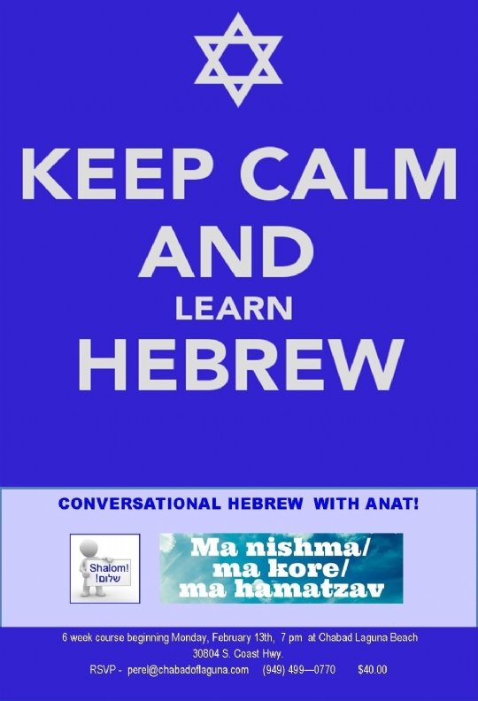 final conversational hebrew with Anat.jpg