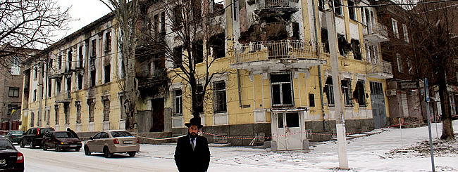 Former Soviet Union: East Ukraine Jewish Community Faces Daily Artillery 'Orchestra' Once Again