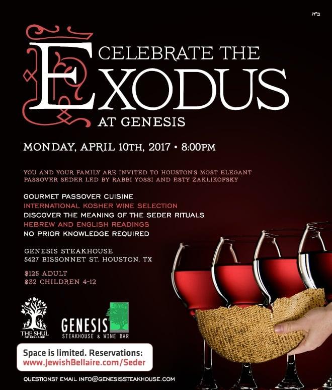 Seder invite.jpg