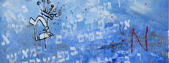 Jewish Art for the Soul: The Letter 'Mem'