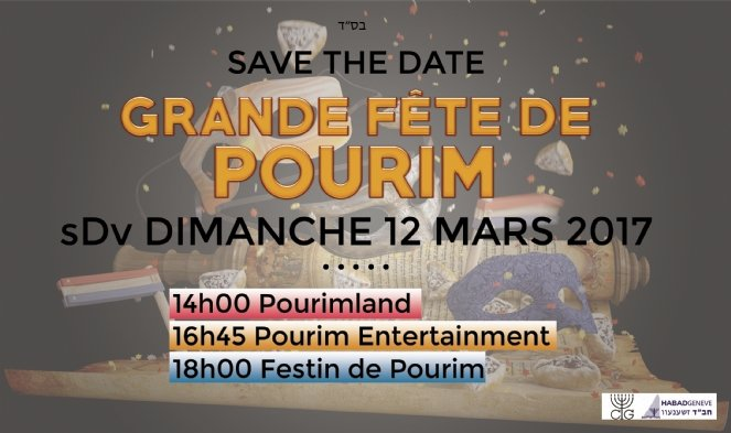 Pourim Save The Date 12.jpg
