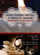 Purim Night