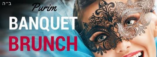 Purim Banquet Brunch.jpg