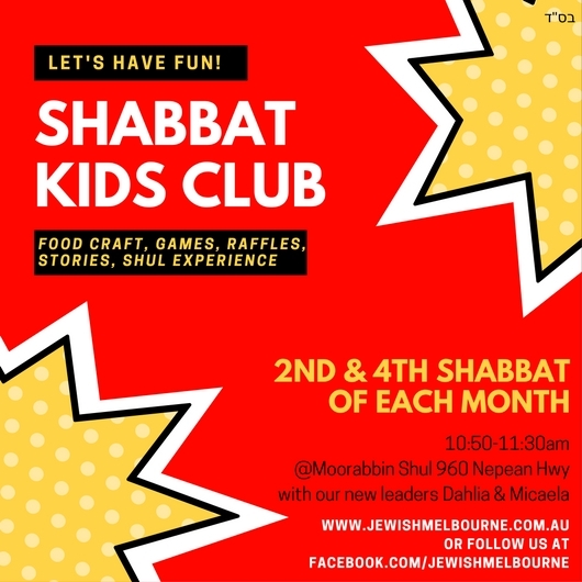 kids shabbat club.jpg