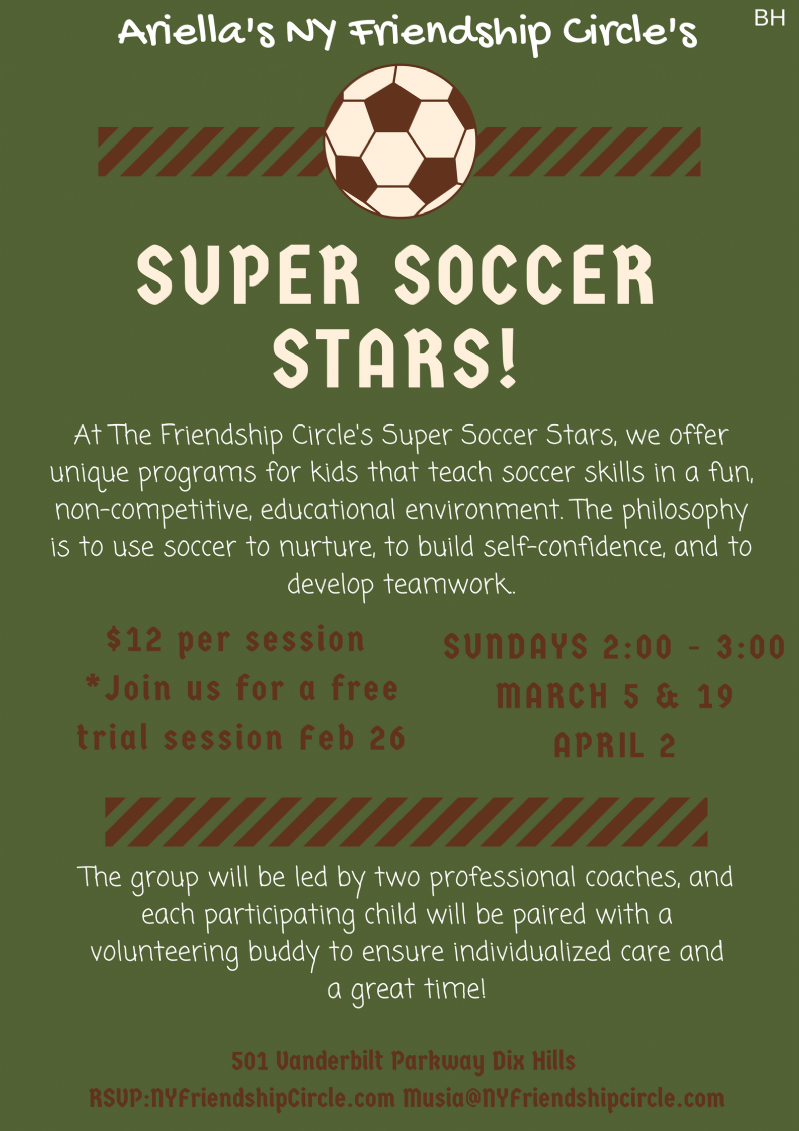 Army Green Soccer Camp Poster.png
