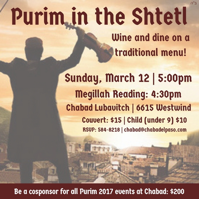 Purim in Shtetel.jpg
