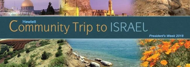 Hw Israel 2 .jpg