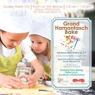 Grand Hamantash Bake