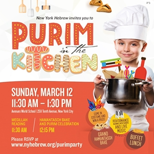 Purim in the Kitchen