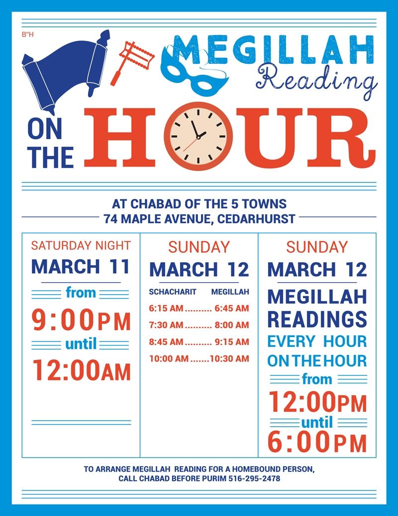 Megillah Reading on the Hour web.jpg
