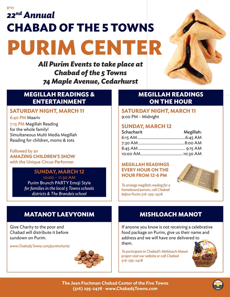 Purim-Center-2017-PRINT-8.jpg
