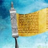 Why Isn't G‑d's Name Mentioned in the Megillah?