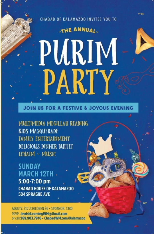 purim party (1)-page-001.jpg