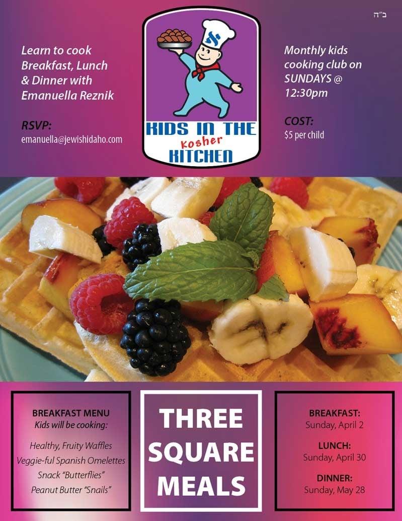 KITKK-Breakfast-5777-web.jpg