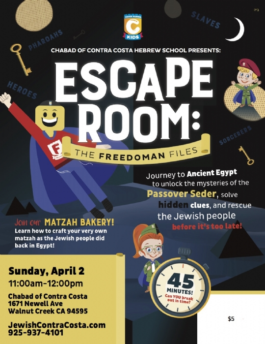 Ckids Escape Room flyer Matza_Editable-1.jpg