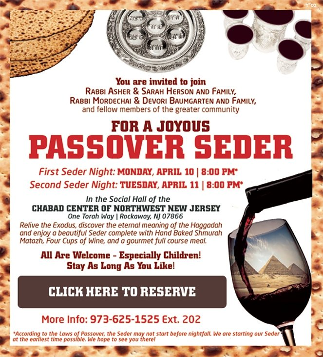 Seder_Flyer_5777.jpg
