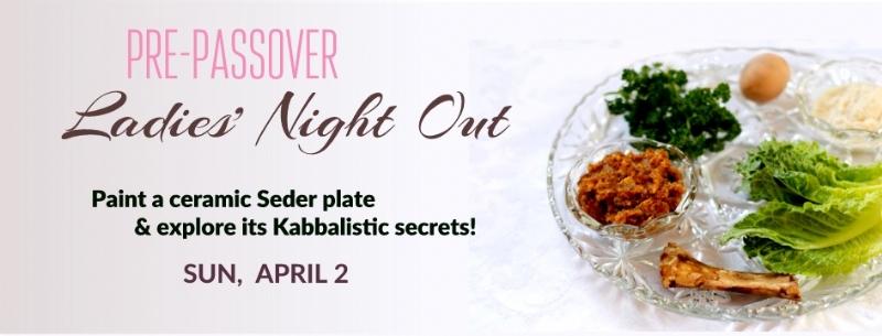 Passover Painting promo.jpg