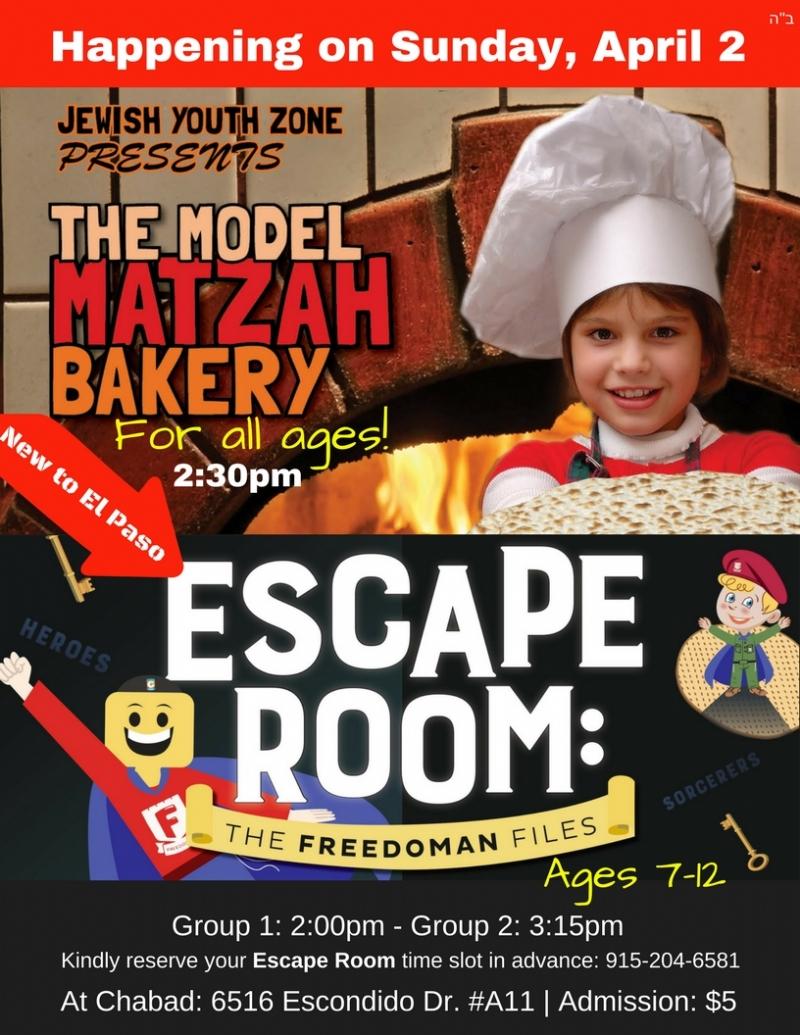 Matzah bakery 2017.jpg