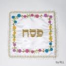 square matzah cover.jpg