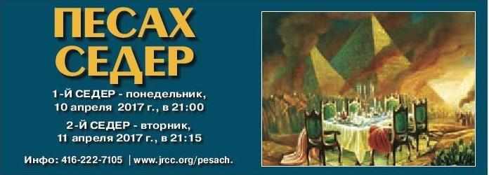 EXODUS_RUS_apr-page-018 - Copy.jpg