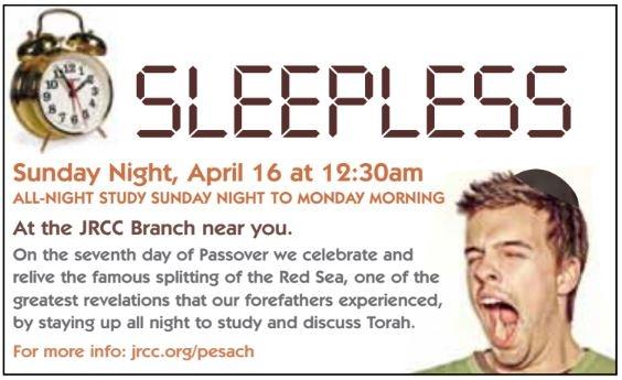 sleepless2017.JPG