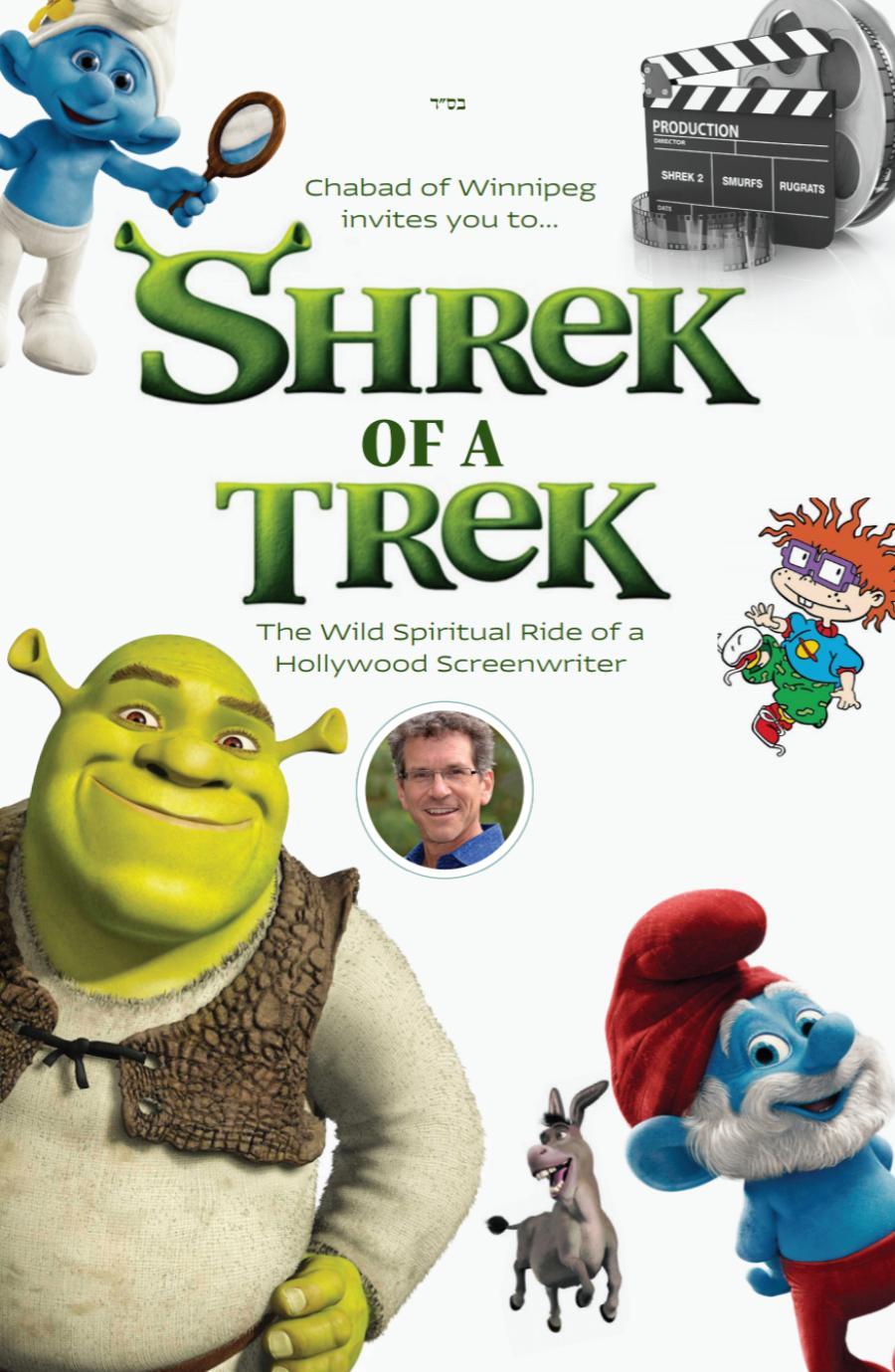 Shrek of a Trek.png