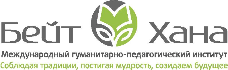 Лого Бейт-Ханы.png