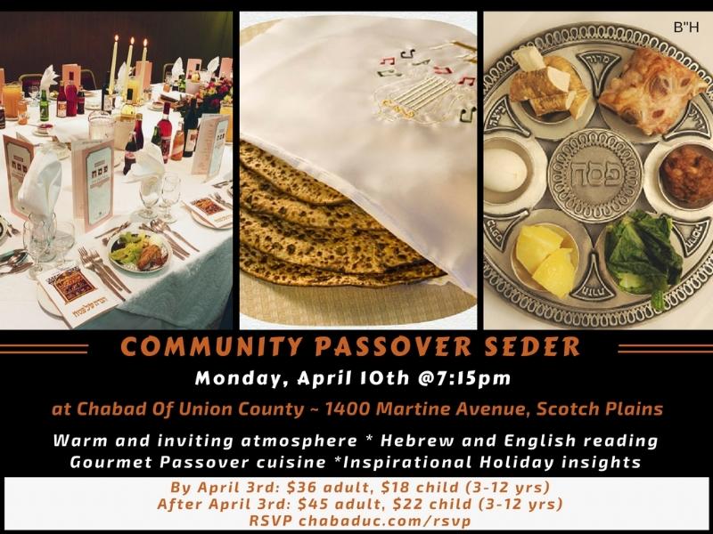 Copy of Seder flyer (2).jpg