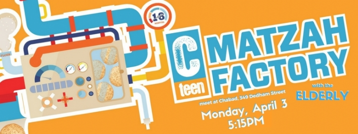 cteen model matzah bakery with seniors fb.jpg