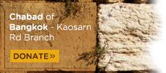Chabad of Bangkok - Kaosarn Rd Branch
