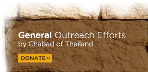 General Outreach Efforts by Chabad of Thailand