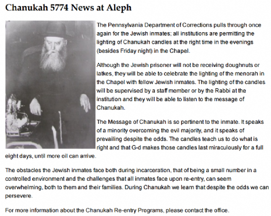 Chanukah 5774.png