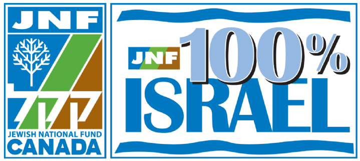 JNF-new-march-2015-web.png