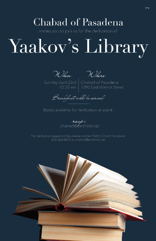Library Invite - Email (2).jpg