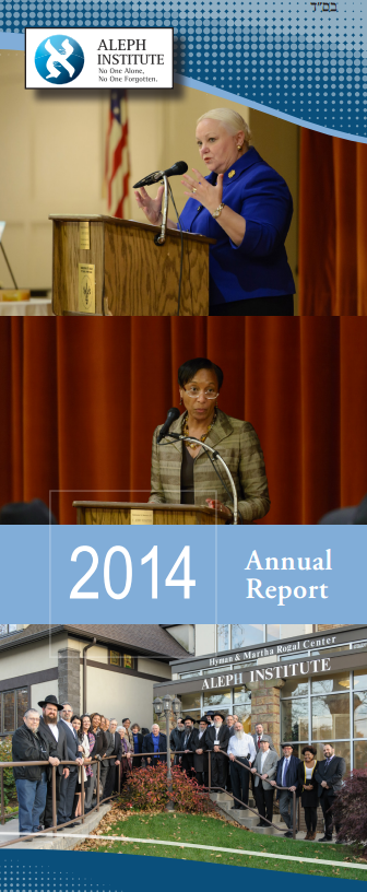 2014 Annual Report.png