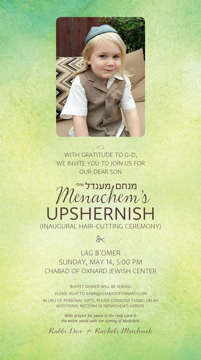 Menachem's Upshernish.JPG