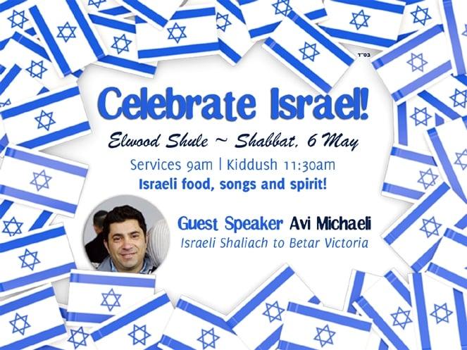 Israel Shabbat web.jpg