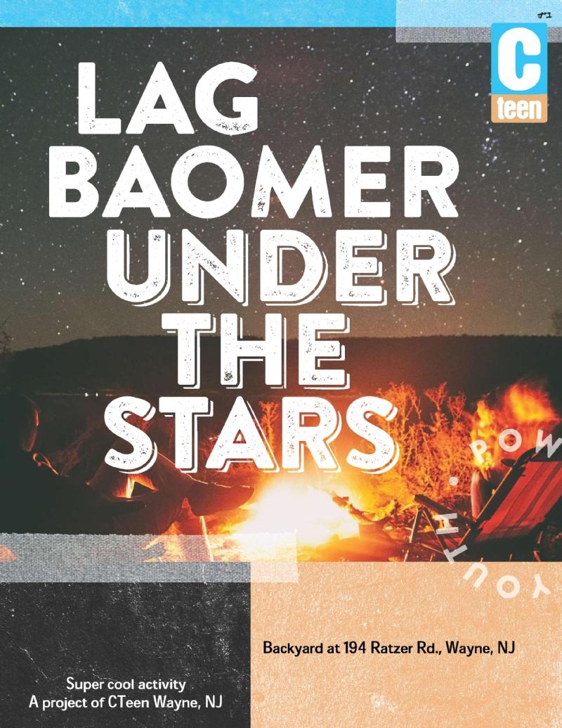 lag baomer cteen flyer-page-001.jpg