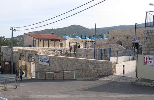 The comlex at the tomb of Rabbi Shimon at Meron (credit: Bukvoed).