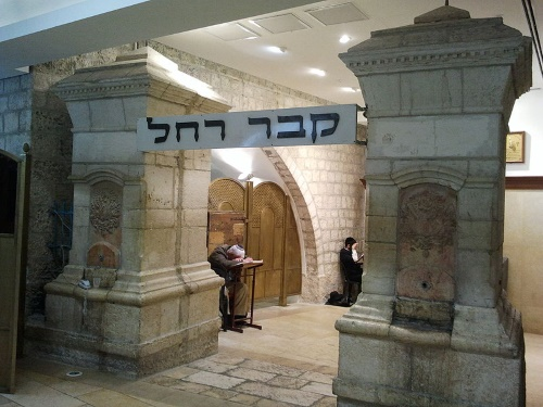 Kever Rachel is now surrounded by a protective complex (credit: Irit Levy).