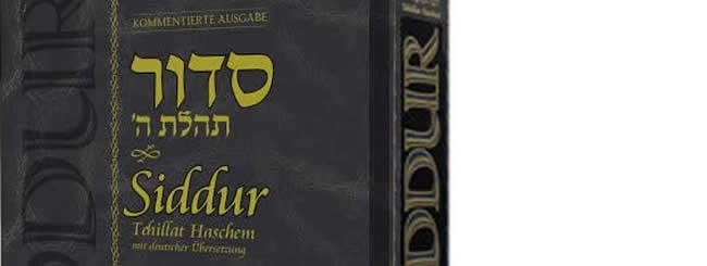 April 2017: First German-Language Siddur in More Than a Century Published in Berlin