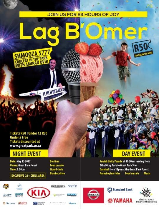 Lag B'Omer_Jewish Life Advert_275mm x 210mm_V2.jpg
