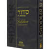 First German-Language Siddur in More Than a Century Published in Berlin