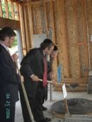 Construction of a  Mikvah