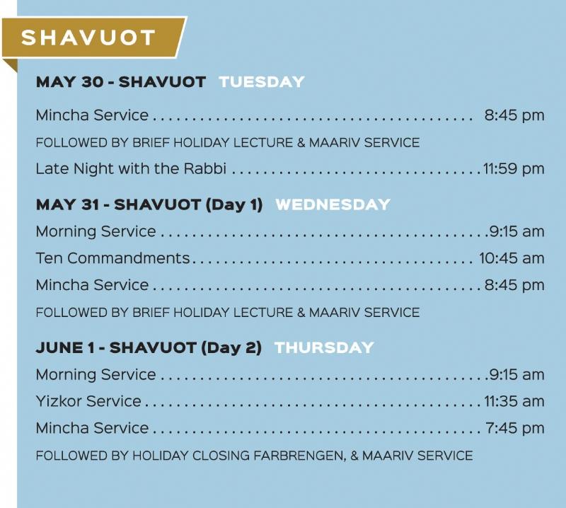 shavuot-times.jpg
