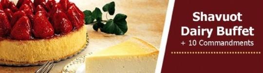 Shavuot Dairy Buffet 2.jpg