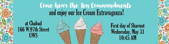 ice-cream-promoinside.jpg